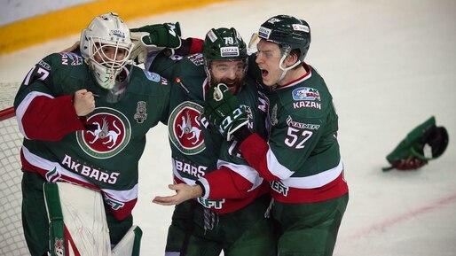IHOCKEY-EUR-RUSSIA-KHL-AK BARS-CSKA
