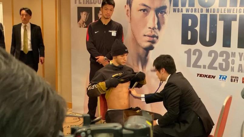 Butler convié à de drôles de tests physiques au Japon
