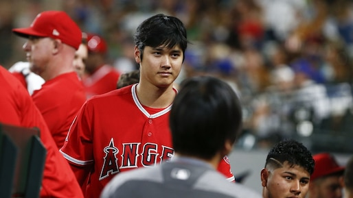 BBO-BBA-SPO-LOS-ANGELES-ANGELS-OF-ANAHEIM-V-SEATTLE-MARINERS
